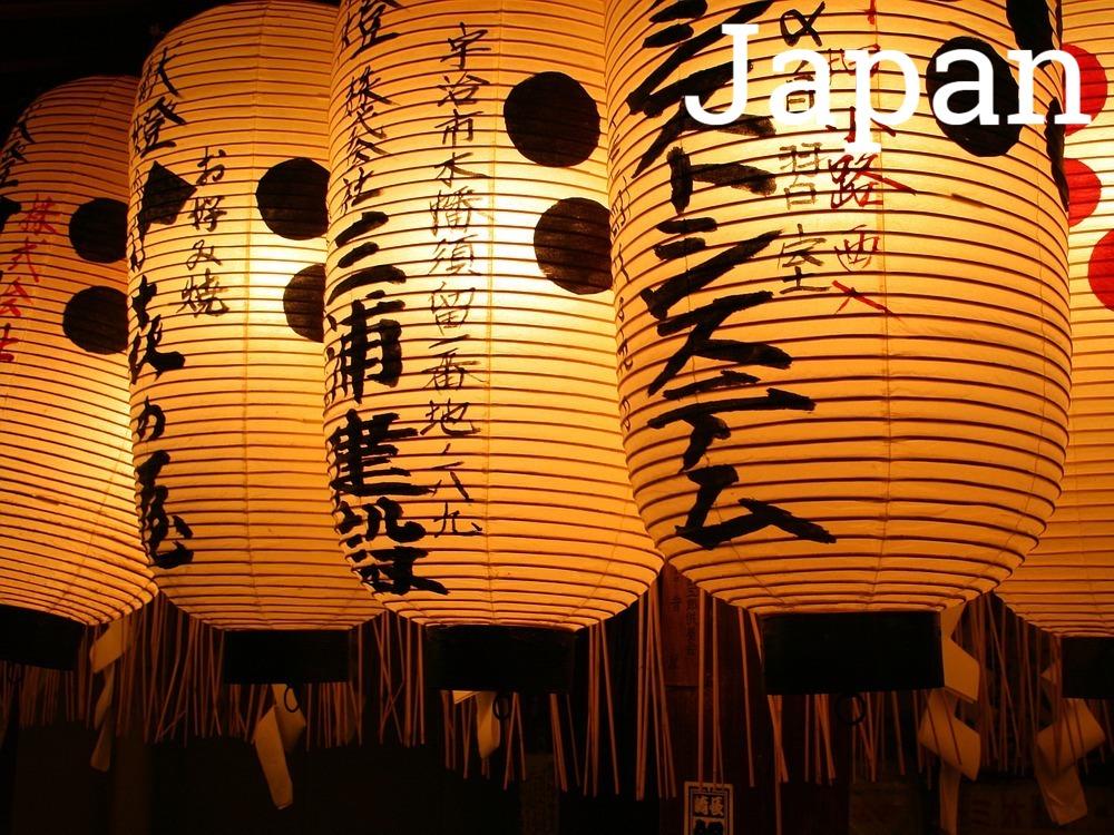 Lanterns Japan